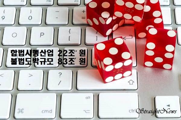 ⓒ스트레이트뉴스/디자인:김현숙