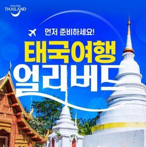 유통업계, 휴가시즌 '홈캉스·호캉스' 잡아라
