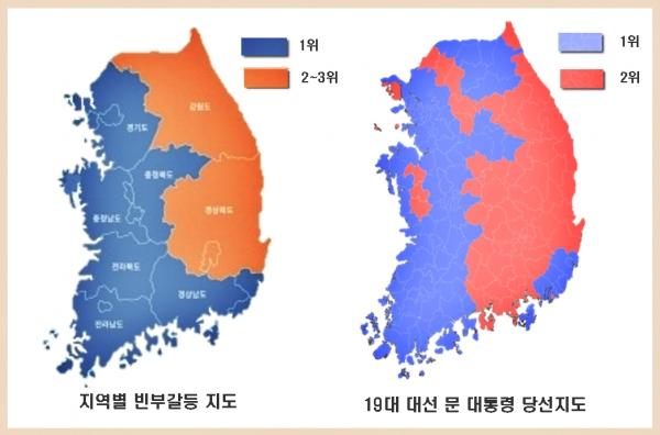 스트레이트뉴스가 한국사회의 갈등의 요인을 여론조사한 결과, '빈부갈등'을 우선 꼽은 권역이 19대 대선의 문재인 대통령의 당선지도와 사실상 겹치는 것으로 나타났다. @스트레이트뉴스