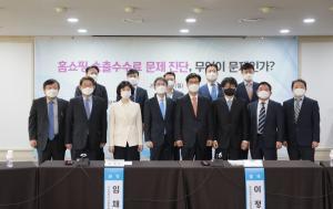 '홈쇼핑 송출수수료 문제진단, 무엇이 문제인가' 정책토론회 열려